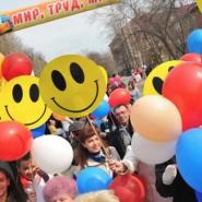 Майские праздники в Тюмени 2018 фотографии