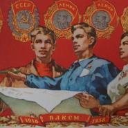 Выставочный проект «В Комсомоле» фотографии