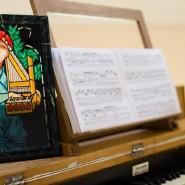 Органные концерты в Тюменском костеле фотографии