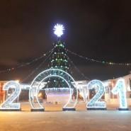 Новогодние праздники в Тюмени 2021 фотографии