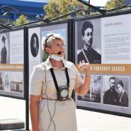 Выставка «Судеб связующая нить» фотографии