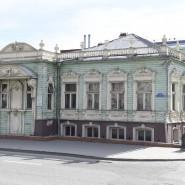 Музей-усадьба Колокольниковых фотографии