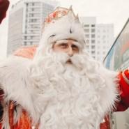 Акция «День рождения Деда Мороза» в Тюмени 2019 фотографии