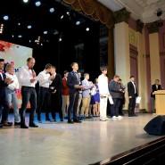 Полуфинал лиги КВН  «Тюмень» 2017 фотографии