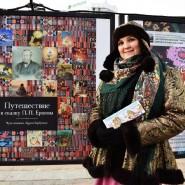 Уличная выставка «Путешествие в сказку П. П. Ершова. Чудо-книжка «Конек-Горбунок» фотографии