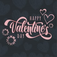 День Святого Валентина по-музейному 2019 фотографии