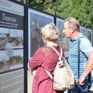 Выставка  под открытым небом на Текутьевском бульваре фотографии