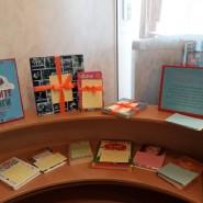 Акция «Дарите книги с любовью» фотографии