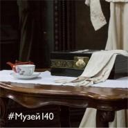 Акция «#Музей140» фотографии