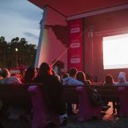 Кинотеатр под открытым небом «Кино на траве» фотографии
