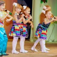 Концерт Детской школы искусств «Гармония» фотографии