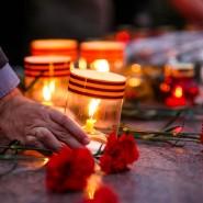 Акция «Свеча памяти» онлайн фотографии
