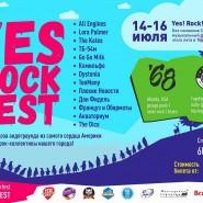 Рок-фестиваль YES! ROCK! FEST 2017 фотографии