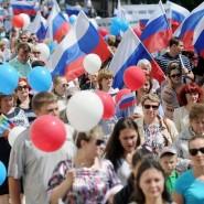День России в Тюмени 2017 фотографии