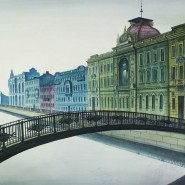 Выставка «Графика Серебряного века» фотографии
