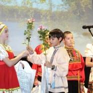 Праздник «День Сибири» 2018 фотографии