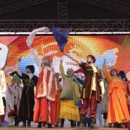 День народного Единства в Тюмени 2019 фотографии