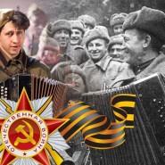 Онлайн-концерт Тюмень-Москва «Победная Гармонь» фотографии