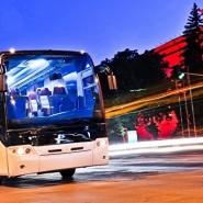Автобусная экскурсии в Тюмени в апреле и мае 2019 фотографии