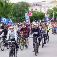 Тюменский велофестиваль 2017 фотографии