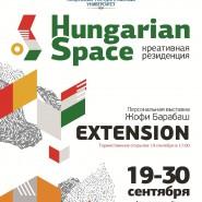 Выставка «Расширение» фотографии