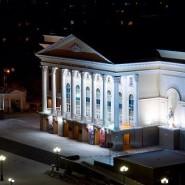 Тюменский большой драматический театр фотографии