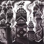 Выставка «Жестяное кружево Тюмени: живая традиция промысла» фотографии