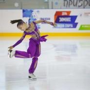 Сезон массовых катаний на коньках фотографии