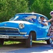 Выставка ретро автомобилей у ТЦ «Фаворит» фотографии