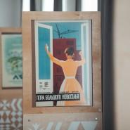 Выставка «История российского дизайна 1917-2017» фотографии