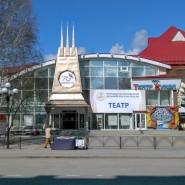 Открытие Театральных касс в Тюменском театре кукол фотографии