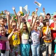 День защиты детей в Тюмени 2017 фотографии