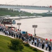 Традиционный общегородской выпускной «Вальс на Набережной» 2019 фотографии