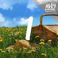 Фестиваль «MAY_Пикник» 2017 фотографии