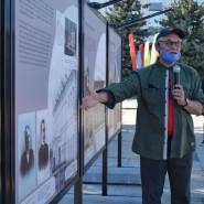 Выставка «Кормчие Тюмени: выбор истории» фотографии
