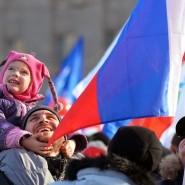 День народного единства в Тюмени 2018 фотографии