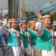 Фестиваль  «Мост Дружбы» фотографии