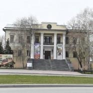 Музей «Городская Дума» фотографии