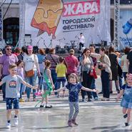 Фестиваль «Жара» 2019 фотографии
