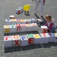 Городской фестиваль «Пикник на площади Солнца-2017» фотографии