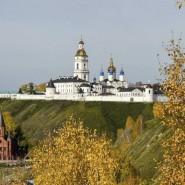 Тобольский Кремль фотографии