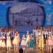 Концерт «Этюд в весенних красках» фотографии