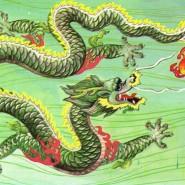 Фестиваль китайского языка и культуры 2017 фотографии
