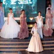 Свадебная выставка Wedding Zavod - 2018 фотографии