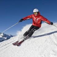Открытие горнолыжного сезона 2017/2018 фотографии