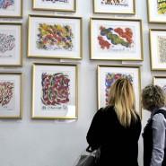 Выставка «Искусство для сердца» фотографии