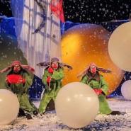 «Снежное шоу Славы Полунина» в Тюмени фотографии