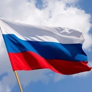 Выставка «День Российского флага — праздник современной России» фотографии