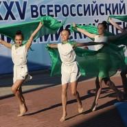 Всероссийский олимпийский день в Тюмени 2017 фотографии
