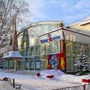 Тюменский театр кукол фотографии